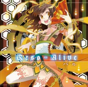 Reso_alive