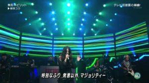 musicstation_20110204_04